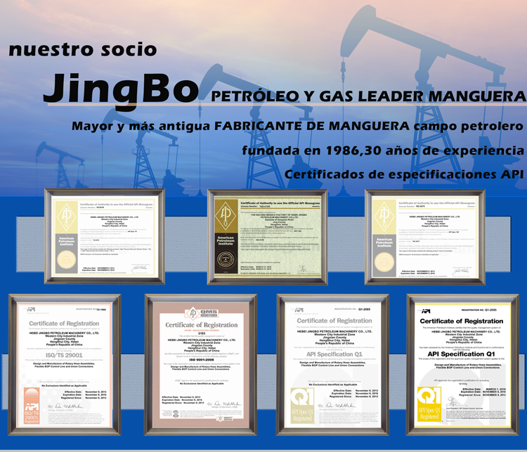 oil-&-gas-hose-certificates-西语.png